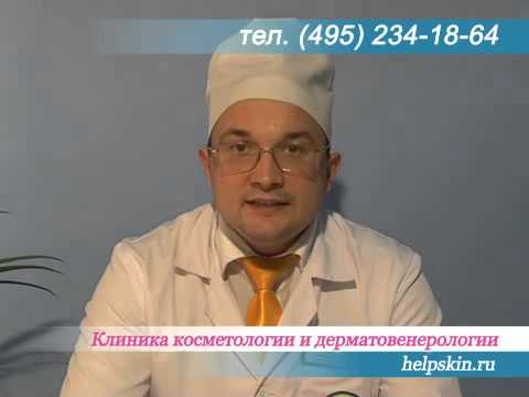 Хороший дерматолог в Краснодаре — дерматовенеролог, отзывы