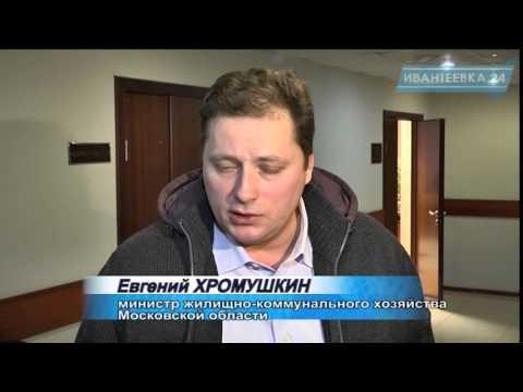 Работа в Москве - 118585 вакансий в Москве, поиск работы