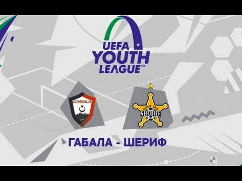 UEFA Youth League .ФК «Габала» Азербайджан U-19 - ФК Шериф (Тирасполь) U-19.03.10.2018
