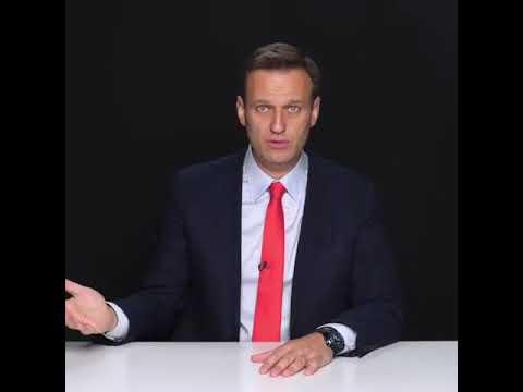 Навальный даёт советы