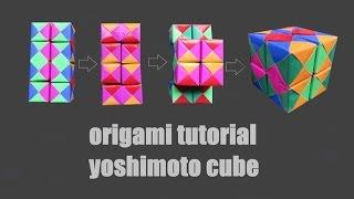 sonobe yoshimoto cube - tutorial - dutchpapergirl
