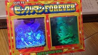 超無名芸人のコレクション紹介。。。 超元祖31弾のラッキーシールでもらえた スーパーヘッドシール。。。。 Pオリン、スーパーゼウス。。。