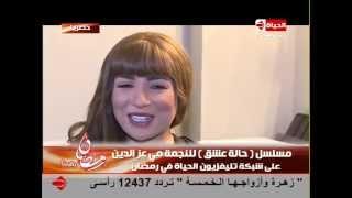 أميرة بدر لمي عز الدين: