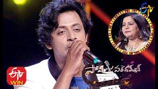 Pedave Palikina Song   Sadhana Sargam & Dinakar Performance   Samajavaragamana   ETV Telugu