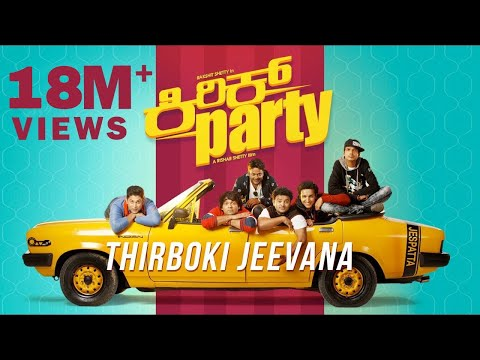 Thirboki Jeevana - Kirik Party | Rakshit Shetty |...