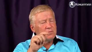Пётр Гаряев сила мысли