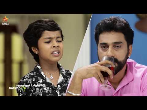 Mouna Raagam This week promo 23-07-2018 to 27-07-2018 Vijay Tv Serial Watch Online