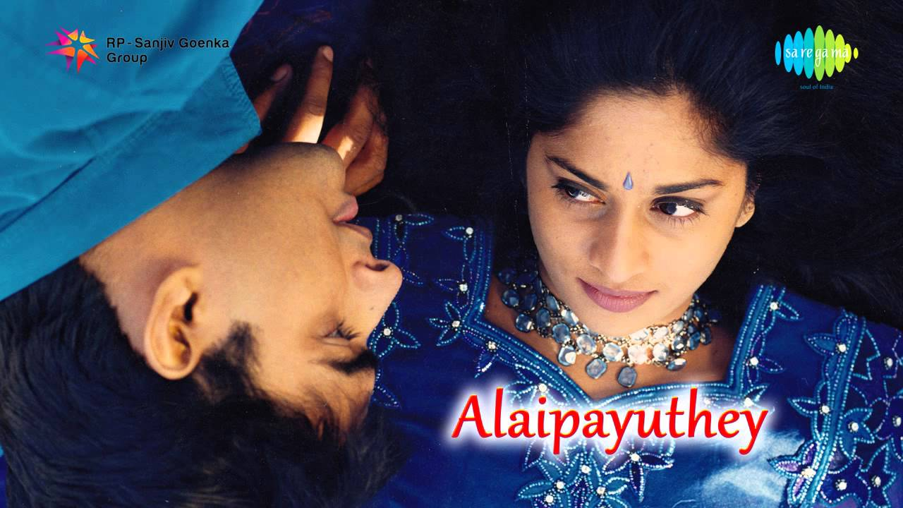 Alaipayuthey all songs download or listen free online saavn.