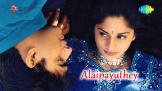 Video Alaipayuthey | Kadhal Sadugudu song download MP3, 3GP, MP4, WEBM, AVI, FLV Agustus 2018