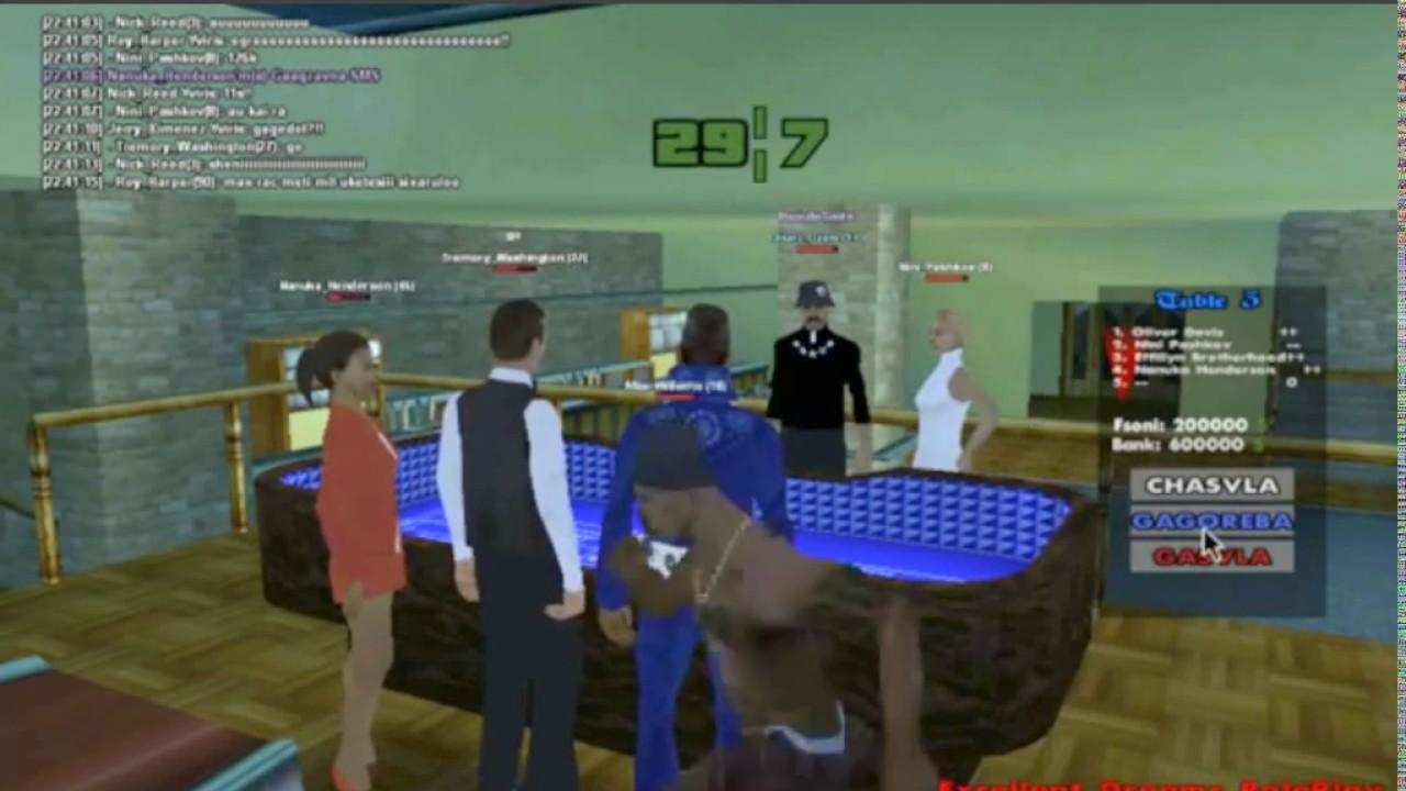 казино в гта самп