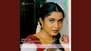 Vellai Manasu (1985) Tamil Movie