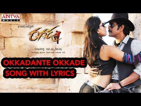 Okkadante Okkade Song With Lyrics - Ragada Songs - Nagarjuna, Anushka, Priyamani