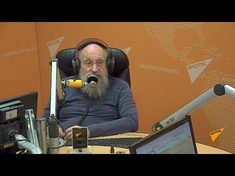 Анатолий Вассерман - Радио Sputnik 11.11.2019