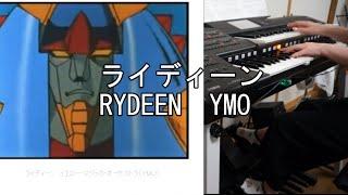 【どてらYMO2011】というタイトルの動画をyoutubeからおすすめされる→不...