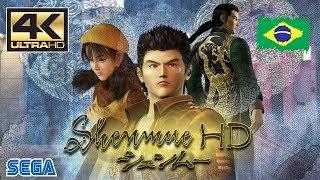 Shenmue: Grande Classico Em Portugues  4k PS4 / XBOX ONE
