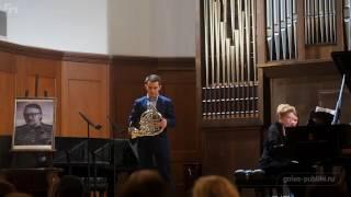 Розетти Концерт для валторны с оркестром ми бемоль мажор часть I