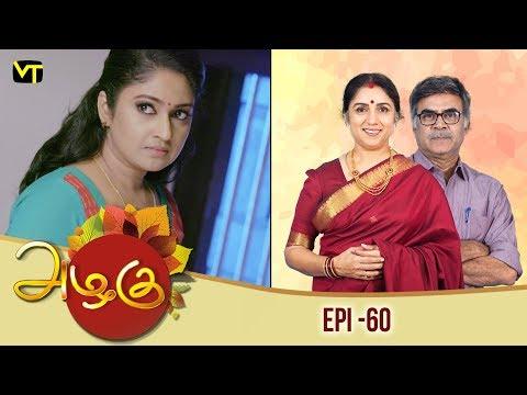 Azhagu - அழகு -Tamil Serial | Episode 60 | Revathy | Sun TV | Vision Time
