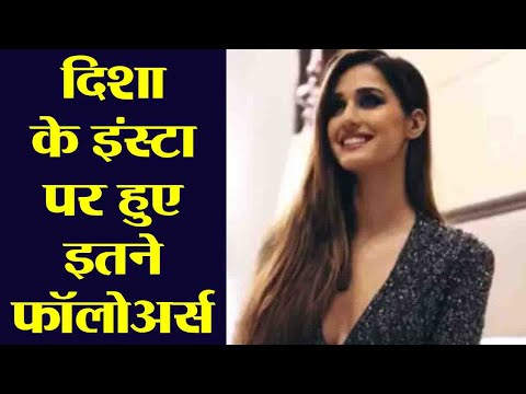 Disha Patani celebrates her 25 million followers on Instagram,Check out   FilmiBeat Mp3