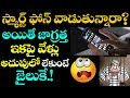 Government To Introduce New Policy For Women | Indecent Representation to Women | VTube Telugu