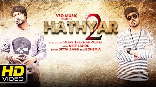Hathyar 2 Full Video Song | Gitta Bains Ft.Bohemia | VSG Music | New Punjabi Songs 2016