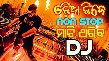 Odia Latest Dance Songs Non Stop 2021 Hard Bass Mix