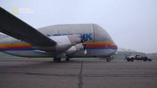 Mieli za zadanie pociągnąć samolot po pasie! [Wyścigi złomów]