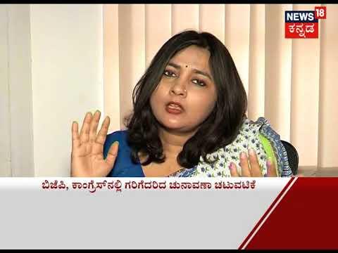 Delhi Post - Karnataka Election Special Part 2