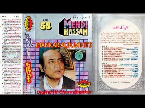 Mehdi Hassan Jhankar Songs