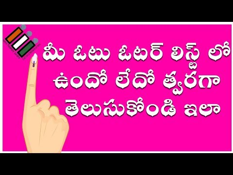 How to check name in voter ID list // check election card status and download for telangana