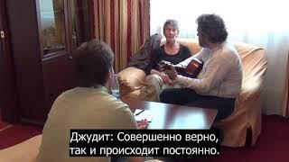 джудит Диакате интервью