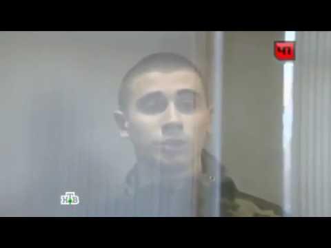 Лазутин Михаил (Лев Против) в суде