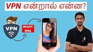 இனி இதை பண்ணாம எதையுமே பாக்காதீங்க! VPN Explained with Pros & Cons! | Tamil | Tech Satire