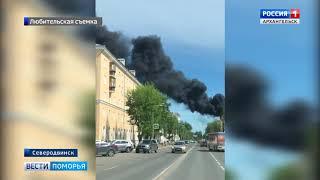 В Северодвинске сегодня горело строящееся здание