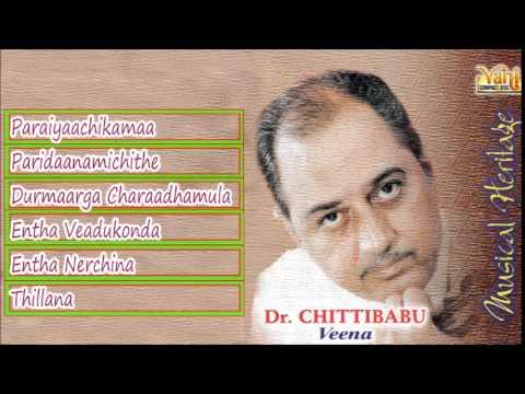 CARNATIC INSTRUMENTAL | MUSICAL HERITAGE | DR. CHITTIBABU | JUKEBOX
