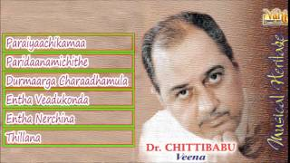 CARNATIC INSTRUMENTAL | MUSICAL HERITAGE | DR. CHITTIBABU | JUKEBOX
