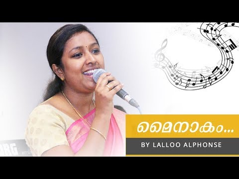 Mainakam Kadalil | Malayalam Song | LALLOO ALPHONSE | Singing Couple | Teacher Singing
