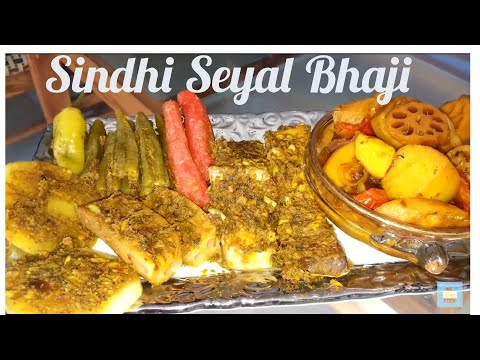Sindhi Seyal Machi - Sindhi Seyal Bhaji - Steamed Vegetables / We Can Cook