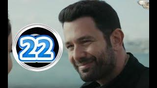 Никто не знает 22 серия на русском,турецкий сериал, дата выхода