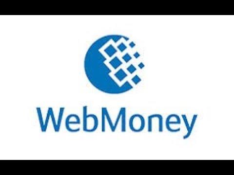 Webmoney credits official video
