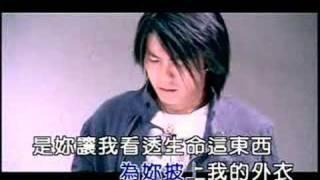 Ah Du Jian Chi Dao Di