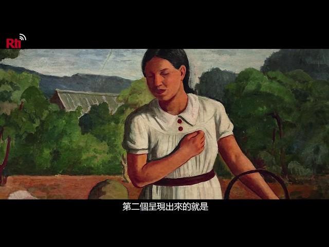 【RTI】พิพิธภัณฑ์วิจิตรศิลป์ภาพและเสียง (11)ผลงานของจิตรกรหลีเหม่ยซู่
