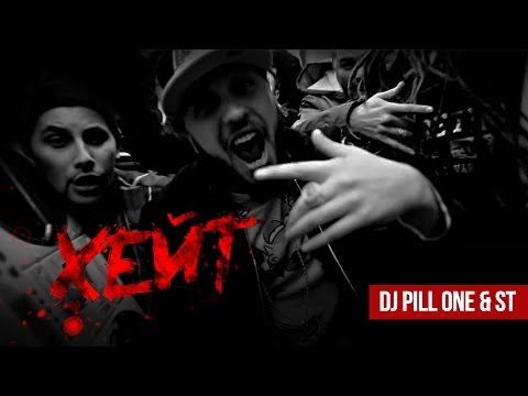 ST x DJ Pill One #ХЕЙТ