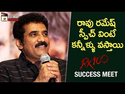 Rao Ramesh EMOTIONAL SPEECH | RX 100 Movie Success Meet | Kartikeya | Payal Rajput | Telugu Cinema