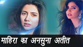 Mahira Khan: Unknown facts of Pakistani Beautiful Actress | FilmiBeat