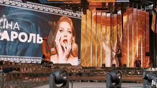 Звезды украинской эстрады на Славянском базаре в Витебске 2020