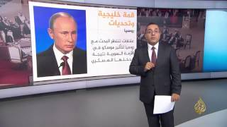 البحرين تستضيف القمة الخليجية الـ37