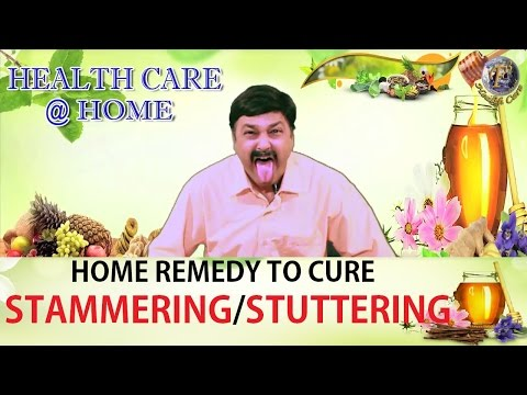 Home Remedy to cure Stammering/Stuttering II हकलाने का घरेलु