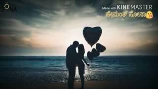 Mucchidalaare Nannaya Preethi || Kannada Love Song || Chandan Shetty awesome Lyrics