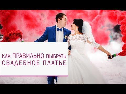 """Торговый Комплекс Садовод. Свадебная галерея """"Салют""""."""