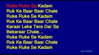 Ruke Ruke Se Kadam - Lata Mangeshkar Hindi Full Karaoke with Lyrics